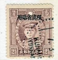 China  Yunnan  51  (o) - Yunnan 1927-34