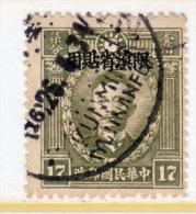 China  Yunnan  56  (o) - Yunnan 1927-34