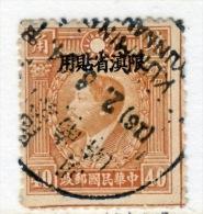 China  Yunnan  59  (o) - Yunnan 1927-34
