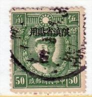 China  Yunnan  60  (o) - Yunnan 1927-34