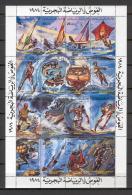 Libya JAMAHIRIYA Sea Sports MS MNH (T1735) - Stamps