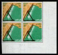 EGYPT / 1981 / THE GREEN REVOLUTION / IRRIGATION SPRAY / MAP / MNH / VF . - Unused Stamps