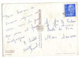 Griffe Annulation  Cher Sur Espana 7 Pesetas - 1931-Aujourd'hui: II. République - ....Juan Carlos I