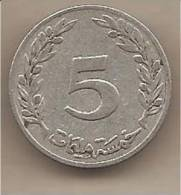 Tunisia - Moneta Circolata Da 5  Millim - 1960 - Tunisia
