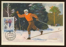 CARTE MAXIMUM CM Card USSR RUSSIA Art Painting Sport Ski Skier - Cartes Maximum