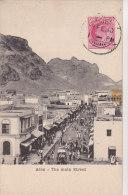 ¤¤   -    YEMEN   -  ADEN   -  The Main Street   -  ¤¤ - Yémen