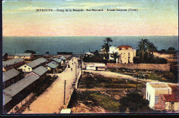 BEYROUTH - Líbano