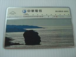 Taiwan Phonecard:  Seaside In The South Of Taiwan(2), 733F - Taiwan (Formosa)