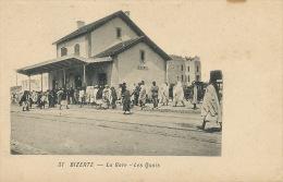 Bizerte  La Gare Les Quais No 31 Interieur - Tunisia