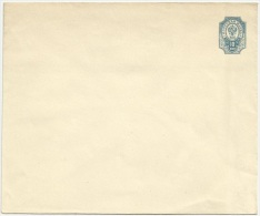 Russia 1890 Postal Stationery Correspondence Envelope Cover - 1857-1916 Imperium
