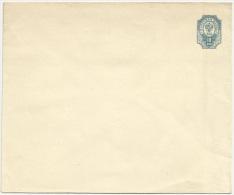 Russia 1890 Postal Stationery Correspondence Envelope Cover - Briefe U. Dokumente