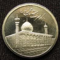 IRAN 1000 Rial 2012 Hazrat - Iran