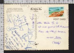 B9153 AUSTRALIA Postal History 1977 BROKEN BAY 25c SYDNEY OPERA HOUSE - 1966-79 Elizabeth II