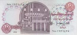 EGYPT 10 EGP 1985 P-51 SIG/NEGM#17 AU-UNC */* - Egypt