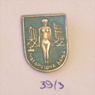 MATARUSKA BANJA (Serbia) Yugoslavia / SPA ~ THERMALE - Sanatorium Kuuroord, PIN UP Pinup Girl - Steden