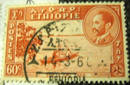 Ethiopia 1947 Boating On Lale Tana 60c - Used - Etiopia