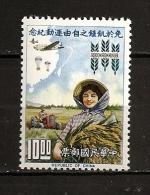 Formose Taiwan 1963 N° 431 ** Campagne Contre La Faim, Agriculture, Parachutage, Avion, Tracteur, Céréales, Blé, Sorgho - 1945-... Republic Of China