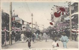 7722 - Celebration Of Japanese Victory Matsugaecho Dori Yokohama - Yokohama