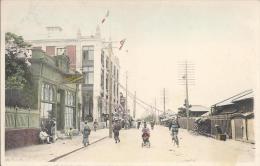 7723 - Celebration Of Japanese Victory Street View Yamabe Art Photographer On The Left - Japon