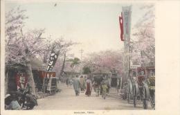 7724 - Mukojima Tokyo - Tokyo