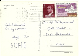 Espana 1980 Salou Tarragona >> Belgique - 1931-Aujourd'hui: II. République - ....Juan Carlos I