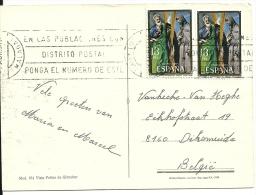 Espana 1982 Torremolinos Malaga >> Belgique - 1931-Aujourd'hui: II. République - ....Juan Carlos I