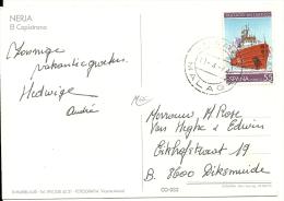Espana 1994 Maro Malaga >> Belgique - 1931-Aujourd'hui: II. République - ....Juan Carlos I
