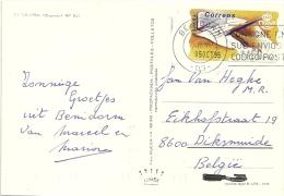 Espana Machine 1995 Benidorm >> Belgique - 1931-Aujourd'hui: II. République - ....Juan Carlos I