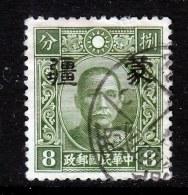 Japanese Occupation MENG CHIANG  2 N 13  (o) - 1941-45 Northern China