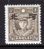 Japanese Occupation  HOPEI 4 N 39  Type  II   **   Wmk. 261 - 1941-45 Noord-China
