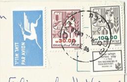 KIBBUTZ GVAT Israel Jezreel Valley Kibutz 1985 - Israele