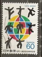 Japon Japan 1988 Droits Humains Human Rights Obl - 1926-89 Imperatore Hirohito (Periodo Showa)