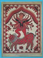 C.P. Pondichery - Danse De Durga - Peintures & Tableaux
