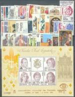 ESPAÑA 1984 - Edifil #2732/77 (Año Completo) - MNH ** - Spagna