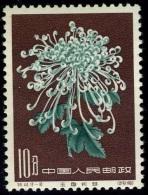1961 Chrysanthemum,Chrysanthem En,Chrysanthèmes,China,Ch Ine,Cina,Mi.586,MNH - Nuovi