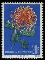 1961 Chrysanthemum,Chrysanthem En,Chrysanthèmes,China,Ch Ine,Cina,Mi.587,MNH - 1949 - ... Repubblica Popolare