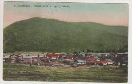 M.Bakuriani.View To City And Mountain Kohta. - Russie