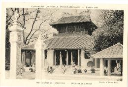 INDOCHINE N° 140 SECTION DE L INDOCHINE PAVILLON DE L ANNAM - Cartes Postales
