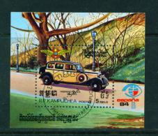 KAMPUCHEA - 1984 Espana Stamp Exhibition Miniature Sheet Used As Scan - Kampuchea