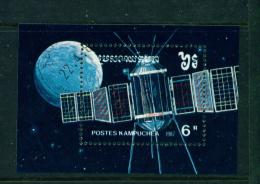 KAMPUCHEA - 1987 Space Exploration Miniature Sheet Used As Scan - Kampuchea