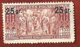 Pologne - 1934 - YT N°371 - Unused Stamps