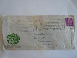 Spanje Espagne Spain Brief Lettre Letter 1970 Tenerife England Timbre Franco YV 868A - 1931-Aujourd'hui: II. République - ....Juan Carlos I