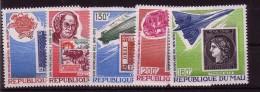 Mali ** (401) - Mali (1959-...)