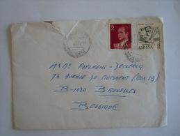Spanje Espagne Spain Brief Lettre Letter 1978 Série Courante Juan Carlos + Palet Et Signature Titien Yv 1993 2113 - 1931-Aujourd'hui: II. République - ....Juan Carlos I