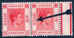 667r) MNH ** Hong Kong HK Print Error Variety Showpiece Block Scott #159 - Hong Kong (...-1997)