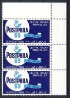 Belgique - N061 - Vignette Postphila 69 Centre Rogier - Bande De 3 - Belgique