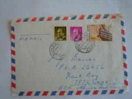Spanje Espagne Spain Brief Lettre Letter 1993 Série Courante Juan Carlos Papier Phosphorescent - 1931-Aujourd'hui: II. République - ....Juan Carlos I