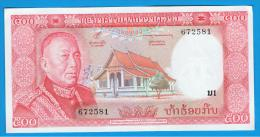 LAOS -  500 Kip ND  SC   P-17 - Laos