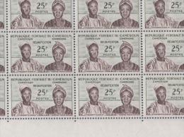 PLANCHE COMPLETE DE 25 TIMBRES CAMEROUN 25F N° Y&T 330 - 1962 REUNIFICATION - PRESIDENT A AHIDJO PREMIER MINISTRE FONCHA - Cameroun (1960-...)
