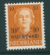 Netherlands 1953  SG 763 MNH** - Nuovi